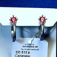 Серебряные серьги с розовым цирконием и короной сс 513р