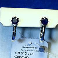 Серебряные серьги с синим цирконием и короной сс 513сап