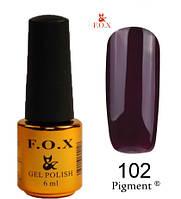 Гель лак F.O.X Pigment № 102