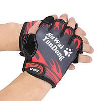 Перчатки для спорта Велоперчатки