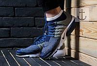 Мужские кроссовки Nike Air Presto высокие (синие)
