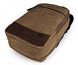 Городской мужской качественный рюкзак  9028C, фото 6