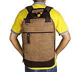 Городской мужской качественный рюкзак  9028C, фото 9