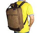 Городской мужской качественный рюкзак  9028C, фото 10
