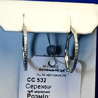 Серебряные серьги-конго с цирконием 2 см сс 532