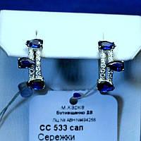 Серебряные серьги Дорожки с синим цирконием сс 533сап