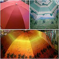 Зонт пляжный С 180