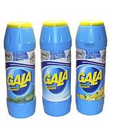 Чистящий порошок  Гала лимон 500г