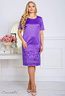 Атласное платье с вышивкой, фиолетового цвета, размер 50, 52, 54, 56, лето
