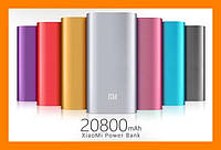 Аккумулятор зарядное Power Bank 20800 Xiaomi, портативный аккумулятор, power bank xiaomi 20800 mah