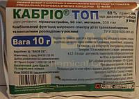 Кабрио Топ 10 г