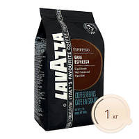 Кофе в зернах Lavazza Grand Espresso Original Italy 1кг