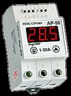Реле токовой защиты DigiTOP Ap-50A