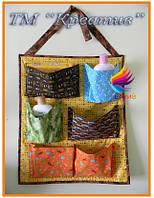 Текстильный органайзер (при заказе от 50 шт.)