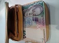 "Женский кошелек маленький ""500 гривен"""