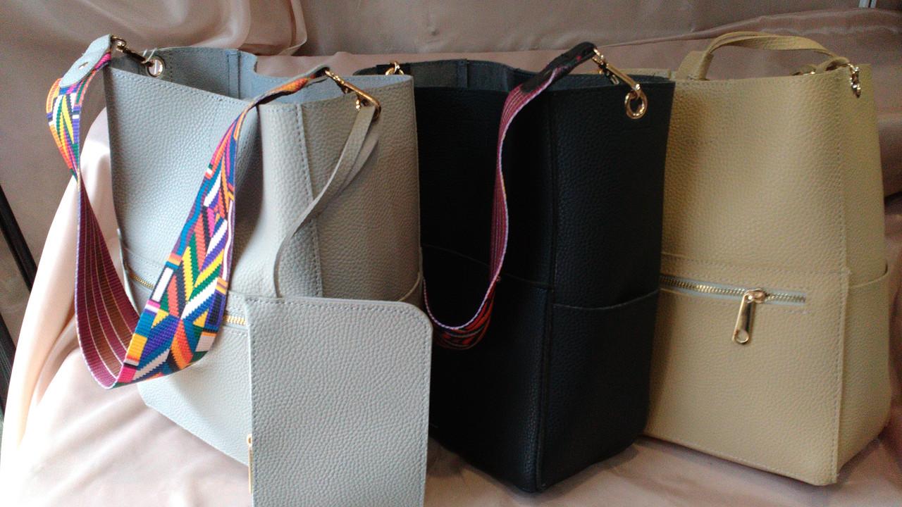 Сумка в сумке с косметичкой 2996