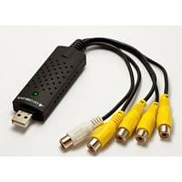 EasyCap 2.0. USB карта видеозахвата 4-х канальный