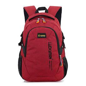 ccb001b93518 Рюкзак городской с отделением для ноутбука для занятий спортом ...