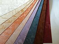 Ткань вертикальных жалюзи Шелк