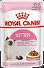 Консервы  Киттен Royal Canin Kitten Instinctive в соусе для котят 85 гр.
