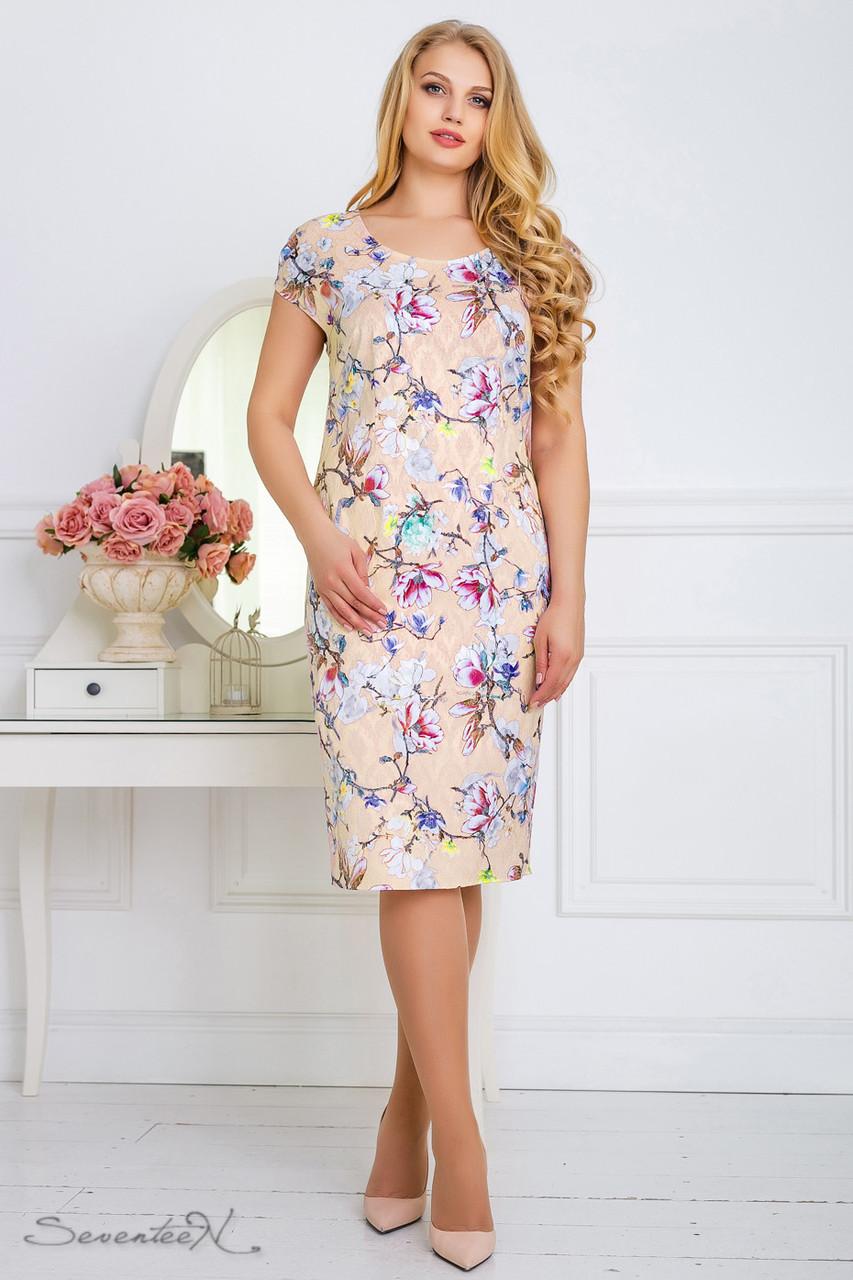 2c4b50e7c680b47 Летнее платье из жаккарда, с цветочным принтом, персиковое, размер 48, 50,