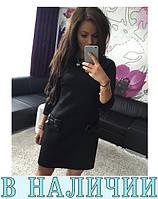 09ce787ab21 Женское платье трапеция из французкого трикотажа Fatsia