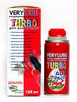 VeryLube - кондиционер металла TURBO