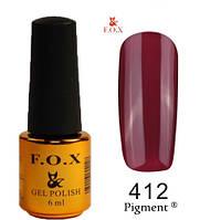 Гель лак F.O.X Pigment № 412