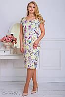 Летнее платье из жаккарда, с цветочным принтом, жёлтое, размер 48, 50, 52, 54