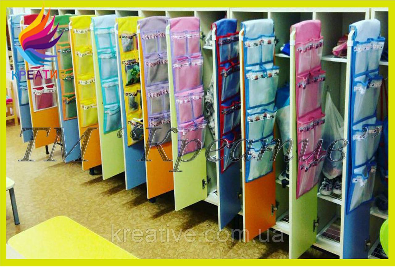 Дверной текстильный органайзер (при заказе от 50 шт.)