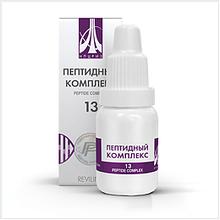 Жидкий пептидный комплекс № 13 для восстановления кожи