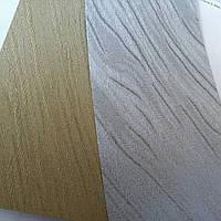 Ткань вертикальных жалюзи Венера-Техно