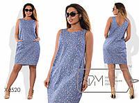 Платье женское сиреневое PY/-048