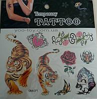 Татуировка смываемая Тигр