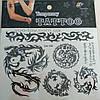 Татуировка смываемая Дракон