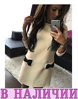Женское платье Fatsia + ПОДАРОК!!!! ХИТ СЕЗОНА!!!
