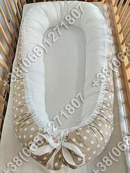 Детский кокон позиционер для новорожденных (бежевые расцветки)