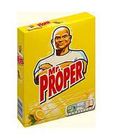 Универсальный порошок Mr Proper лимон 400 г