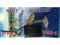 Снасть Prolsa Fish фидерная (30 г, 2 крючка, противозакручиватель )