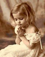 Раскраски по цифрам 40×50 см. Молитва ребенка