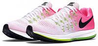 Женские беговые кроссовки Nike Air Pegasus 33