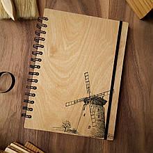 "Деревянный блокнот ""Мельница"" А5 (бумага 148х210 мм)"