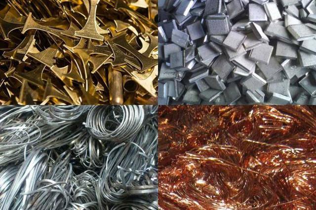 Лом, отходы цветных металлов и сплавов продаем