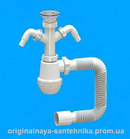 Сифон для мойки с двумя отводами стиральной машины МSМ-03 Santehplast
