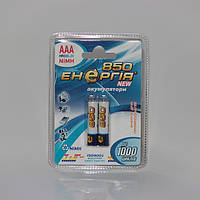 Аккумуляторы Энергия AAA HR03 Ni-MH 850mAh 1.2V 2/20/200шт