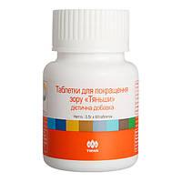 Таблетки для покращення зору «Тяньши» (Вітаміни для очей)