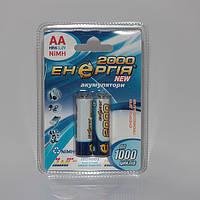 Аккумуляторы Энергия АА HR6 Ni-MH 2000mAh 1.2V 2/20/200шт