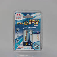 Аккумуляторы Энергия АА HR6 Ni-MH 2500mAh 1.2V 2/20/200шт