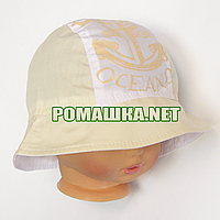 Детская панамка для мальчика р. 52 ТМ Ромашка 3576 Бежевый