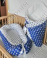 Детский кокон позиционер для новорожденных, синие расцветки